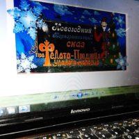 Тимбилдинг_в_Москве - Мультипликаторы - 03