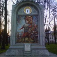 Золотое кольцо России (Ярославль) - 02